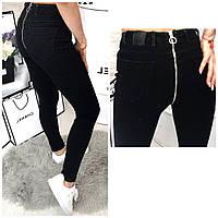 Хитовые черные женские джинсы с молнией