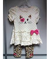 Костюм трикотажный на девочку платье+леггинсы YOUNG HEARTS