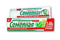 """Зубная паста """"Семейная""""с экстрактом подорожника и зверобоя"""