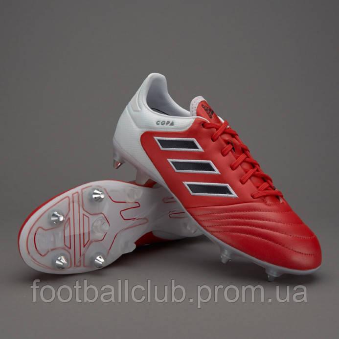 Бутсы Adidas Copa 17,2 SG BB3554
