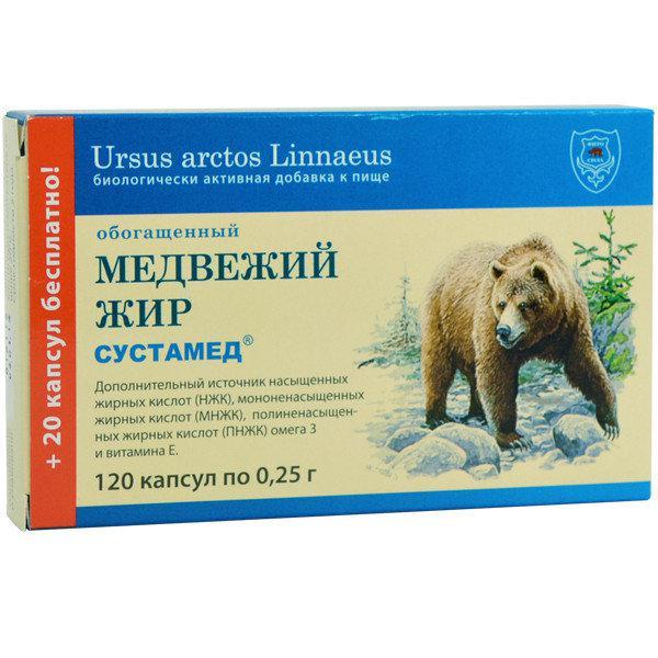 Медвежий жир обогащенный 120 капсул