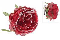 Декоративный цветок Роза на клипсе, красный в снегу