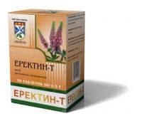 Эспарцет Эректин -Т 30шт. Авиценна