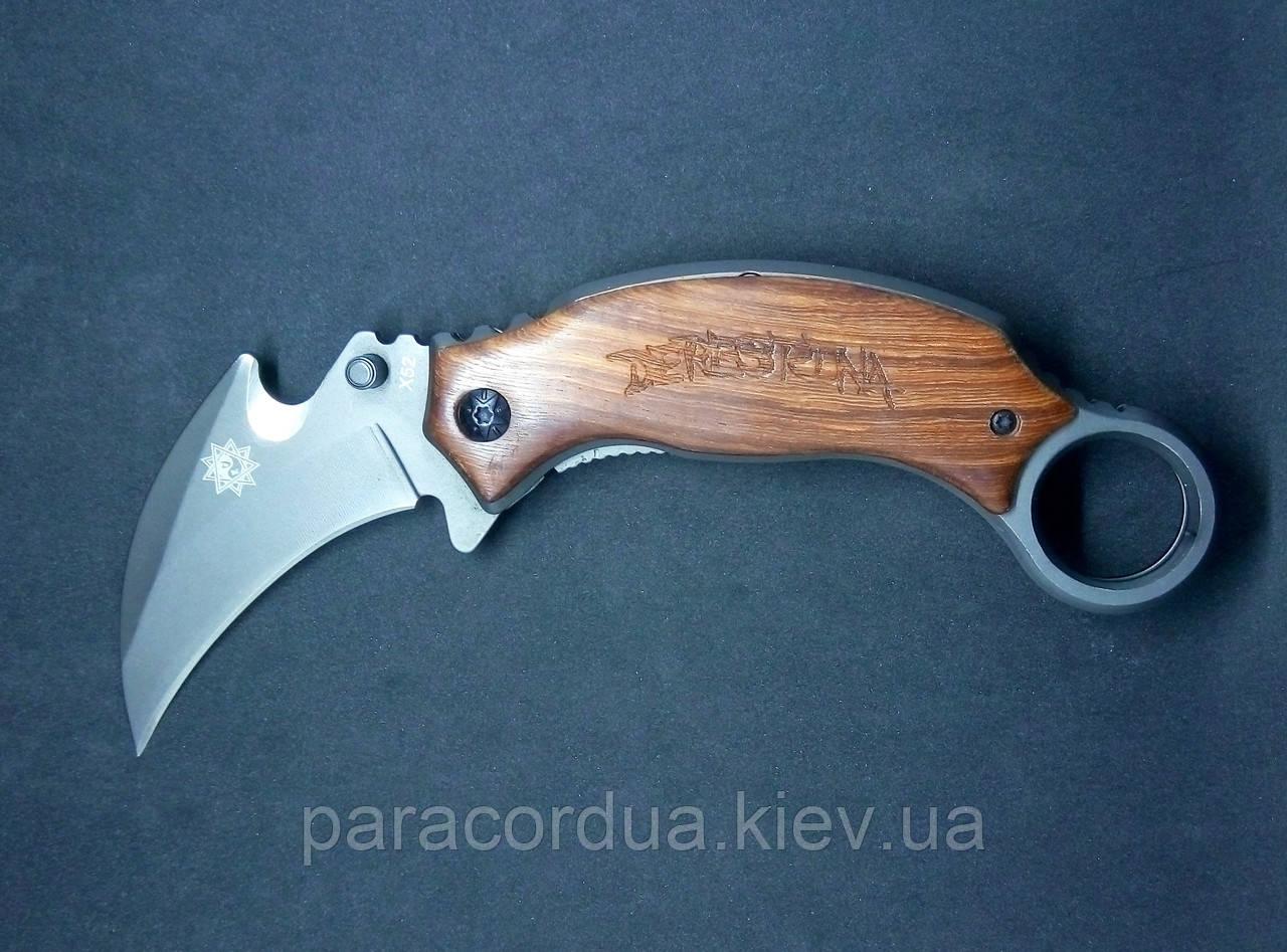 Нож складной Керамбит