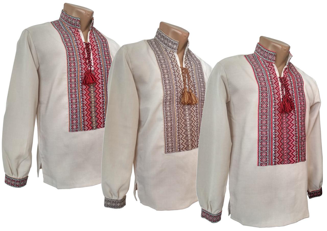Модная мужская вышиванка цвета льна с длинным рукавом с геометрическим орнаментом
