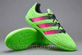 Adidas Mens Ace 16.3 AF5179