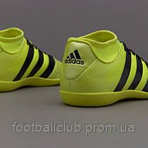 Adidas ACE 16.3 Primemesh IN JR AQ3425, фото 3
