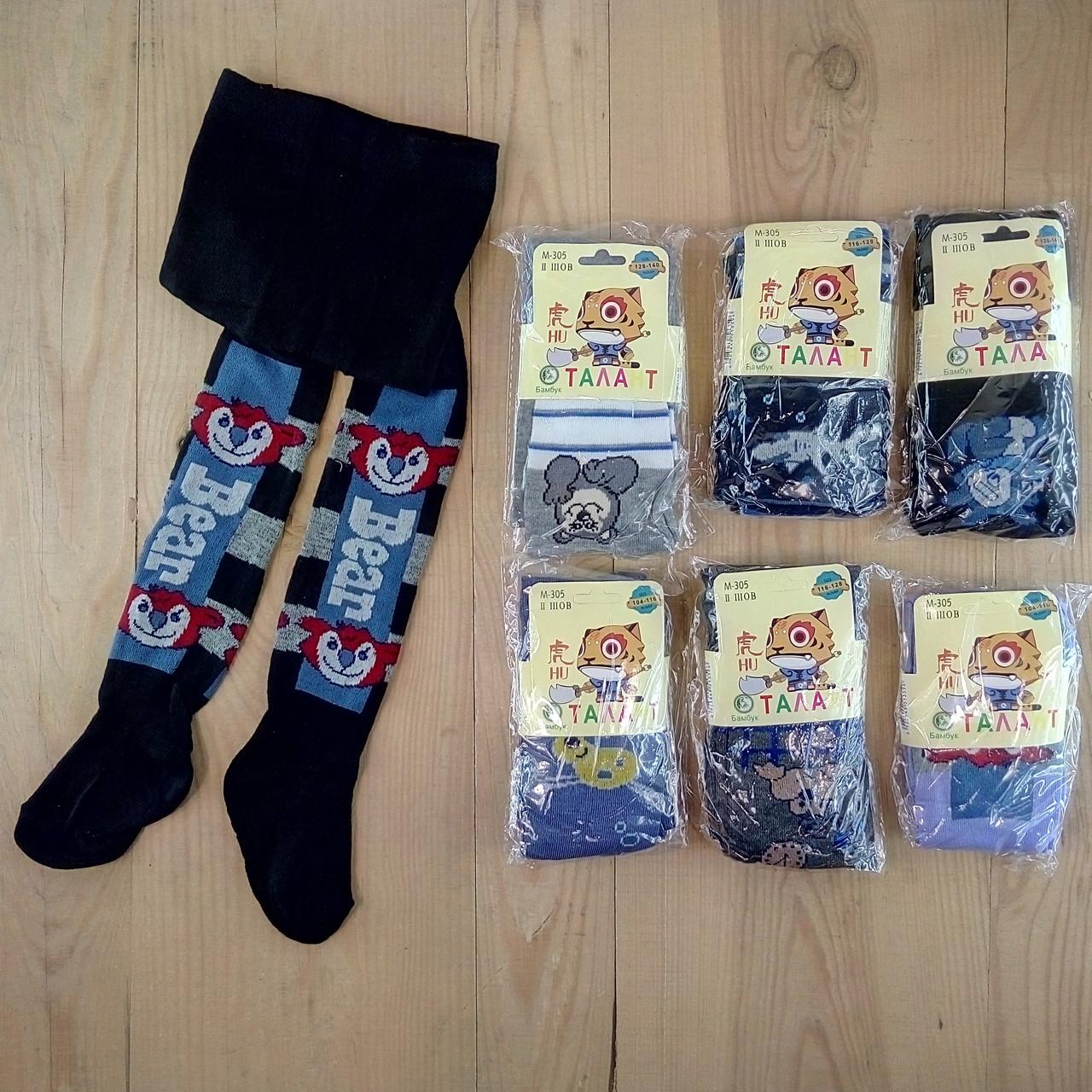 Дитячі кігтики для хлопчика ТАЛАНТ Китай різні розміри і кольору в упаковці ЛДЗ-11211