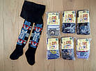 Дитячі кігтики для хлопчика ТАЛАНТ Китай різні розміри і кольору в упаковці ЛДЗ-11211, фото 4