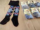 Дитячі кігтики для хлопчика ТАЛАНТ Китай різні розміри і кольору в упаковці ЛДЗ-11211, фото 2