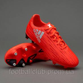 Adidas X 16.3 SG S79572, фото 2