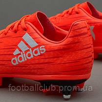 Adidas X 16.3 SG S79572, фото 3