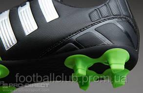 Adidas Nitrocharge FG JR M29915, фото 3