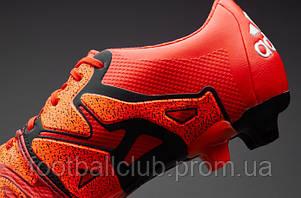 Adidas X 15.1 FG/AG B26980, фото 2