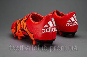 Adidas X 15.1 FG/AG B26980, фото 3