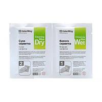 Салфетки чистящие ColorWay, сухая + влажная для LED/TFT (CW-1335)