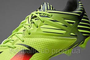 Бутсы Adidas Messi 15.2 FG S74688, фото 3