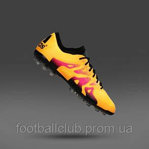 Adidas X 15.1 AG S74708, фото 2