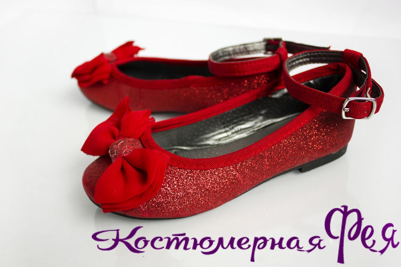 Балетки красные для девочки (артикул №88)