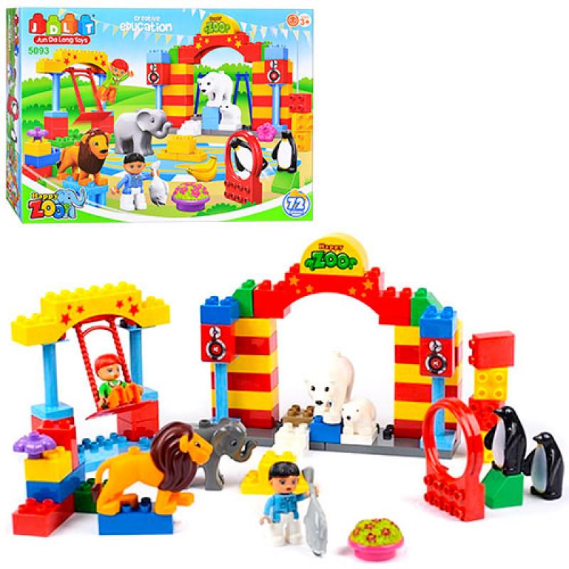Конструктор JDLT 5093 Зоопарк, 72 деталей, в коробці, Аналог Lego Duplo