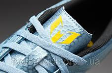 Бутсы Adidas Messi 15.4 FG B23944, фото 2