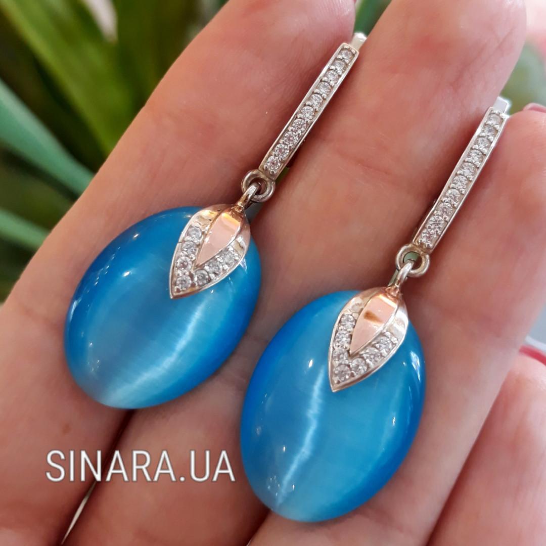 Серебряные серьги с голубым улекситом