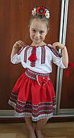 Костюм вышиванка с коротким рукавом  для девочки.