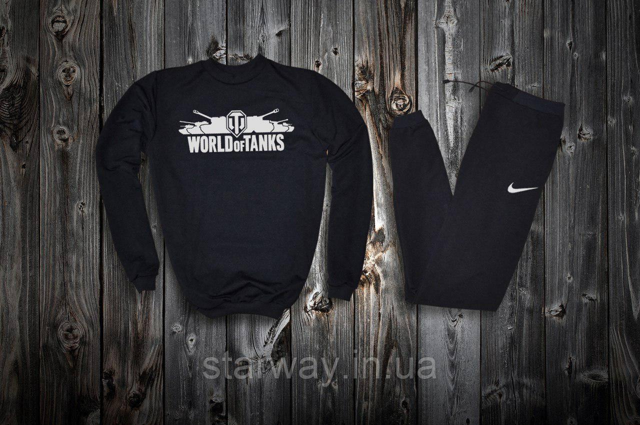 Трикотажный чёрный костюм Nike World of Tanks logo