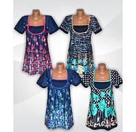 Новинка! Трикотажные женские туники серии Юлиана - красота для пышных форм!