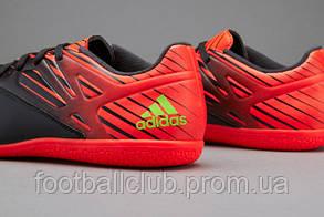 Adidas Messi 15.3 AF4846, фото 3