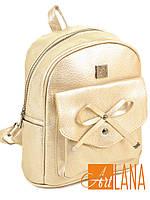Рюкзак женский иск-кожа 25*28*13 бежевый (golden) 28795