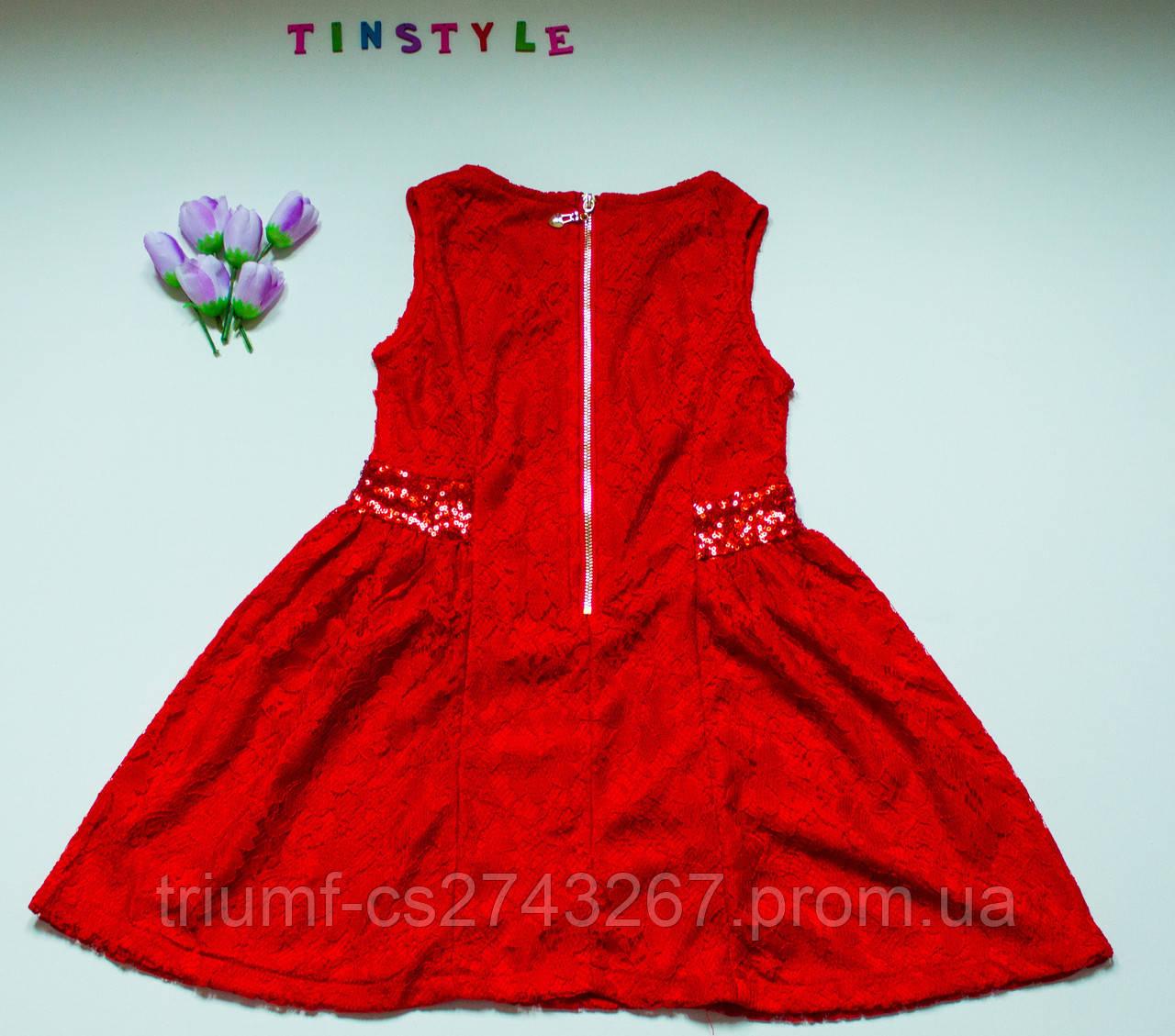Купить Платье Нарядное Для Девочки Интернет