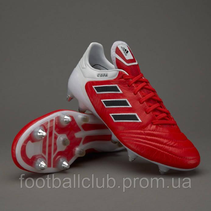 Бутсы Adidas COPA 17.1 SG   S82268