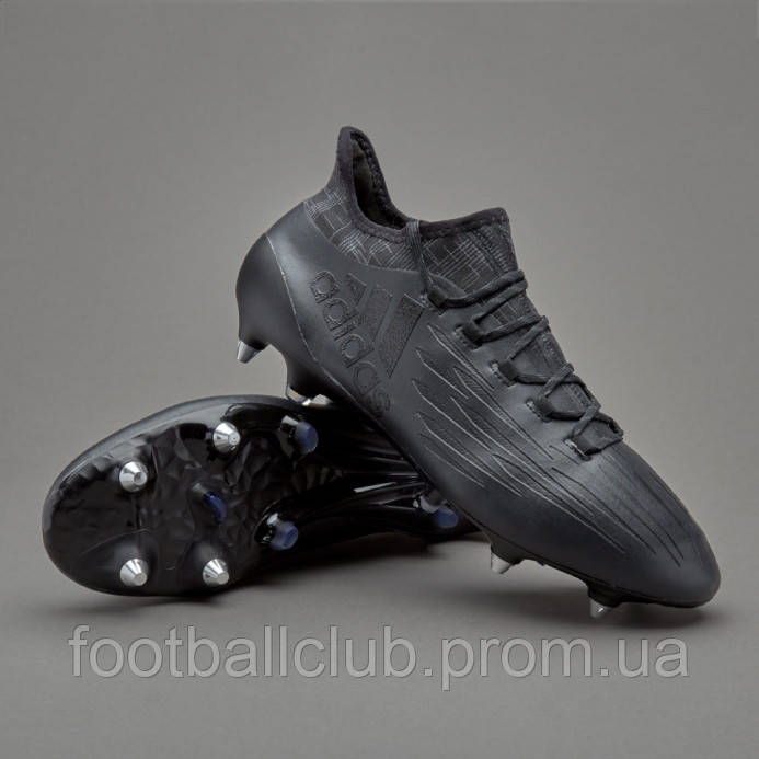 Adidas X 16.1 SG          BB4177