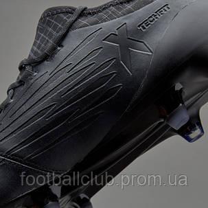 Adidas X 16.1 SG          BB4177, фото 2