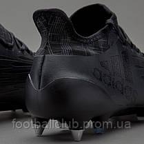 Adidas X 16.1 SG          BB4177, фото 3