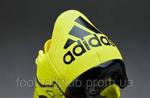 Adidas X 15.3 FG/AG Kids B26997, фото 3