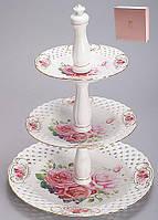 Фруктовница (3 уровня) фарфоровая Розы, 26.5см