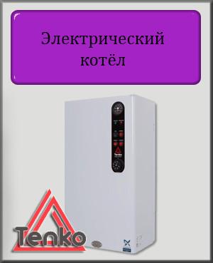 Электрический котел Tenko Стандарт+ 9 кВт 380В