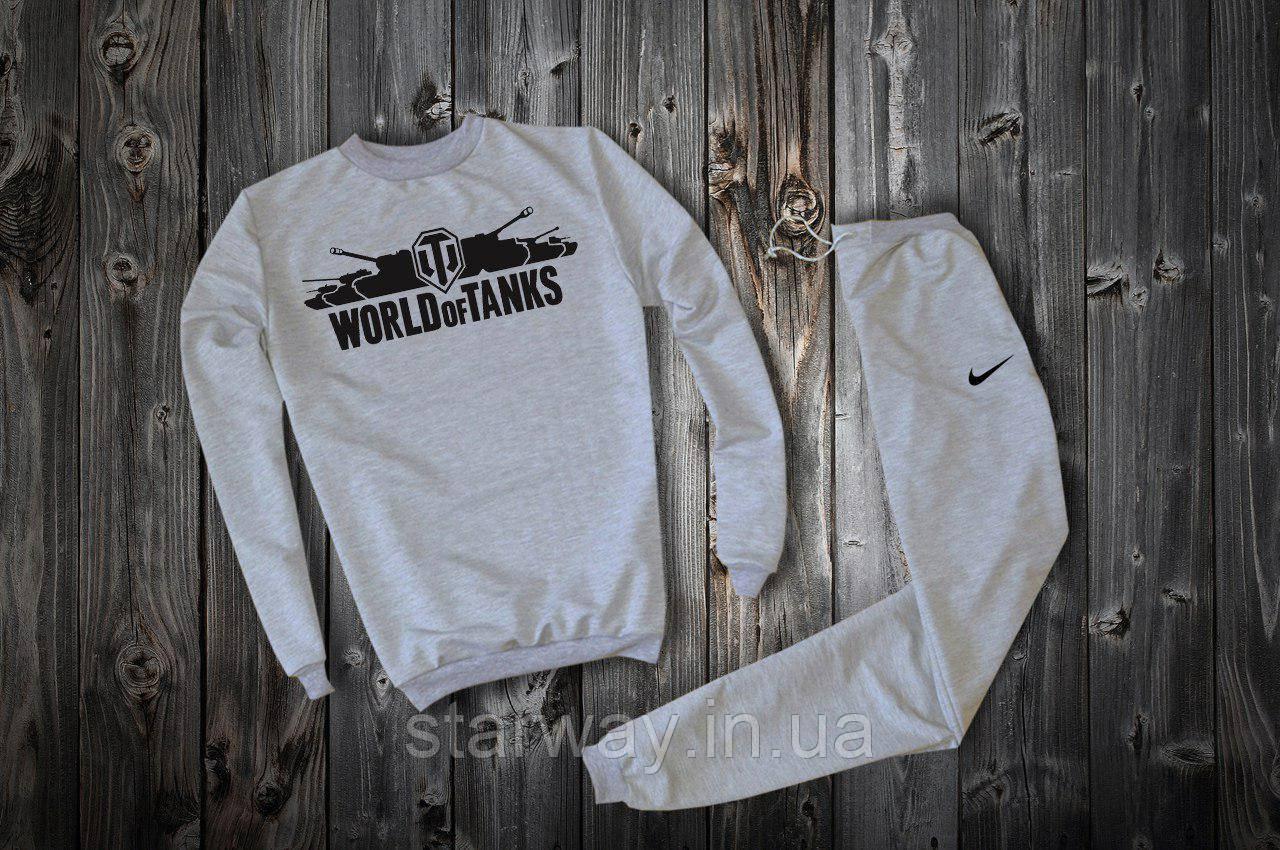 Трикотажный серый костюм Nike World of Tanks logo
