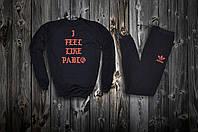 Трикотажный стильный костюм I Feel Like Pablo logo Adidas