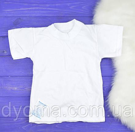 Детская футболка белая (30-38), фото 2