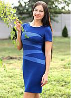 Женское платье с атласными вставками синее