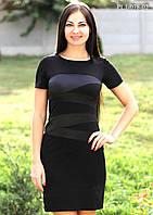 Женское платье с атласными вставками черное