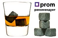 Камни для Виски Whiskey Stones Многоразовый лед охлаждения напитков