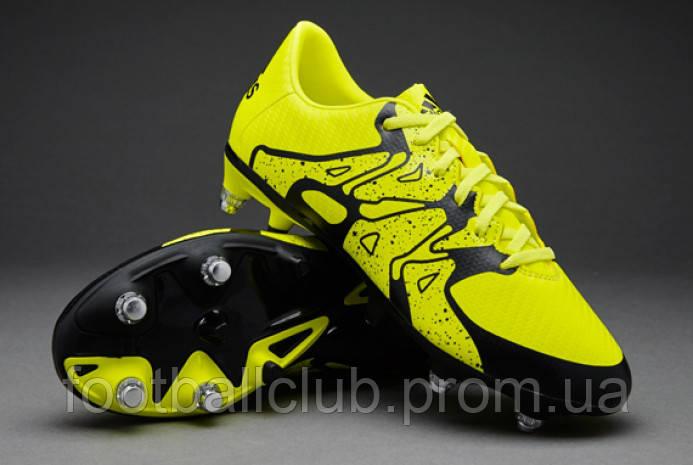 Бутсы Adidas X15.3 SG   S83021