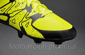 Бутсы Adidas X15.3 SG   S83021, фото 2