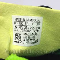 Adidas X 16.4 FXG Jr, фото 2