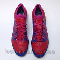 Adidas X 15.1, фото 2