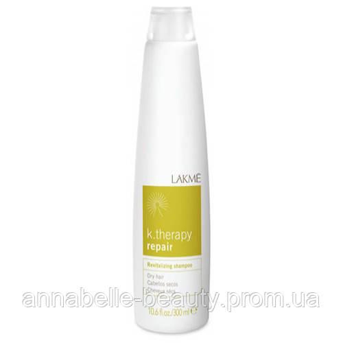 Lakme Repair Revitalizing Shampoo - Восстанавливающий шампунь для сухих волос 300 мл
